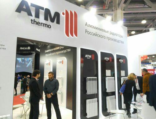 ИЦ Теплотехника на Выставке Aqua-Therm Moscow 2019