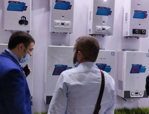 Выставка Aqua-Therm Moscow 2021